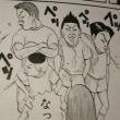 ◆ リチャードコシミズ7つの大罪 ◆