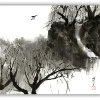 一日一書 1135 鳥の飛ぶ風景・水墨画