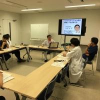 2017年度初期研修選択科目プログラム説明会(専属研修医専用プログラム編)(2016/10/28)(②)