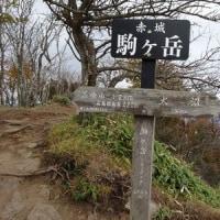 2016/10/16 赤城山・黒檜山登山