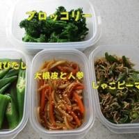 冷蔵庫の残り野菜を使い切ろう作戦。