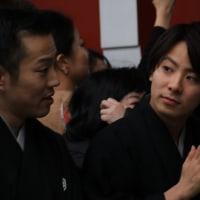 「猿若祭二月大歌舞伎で初舞台の豆中村屋・お練り&初舞台奉告法要」を見に