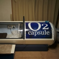A carpeted room for O2 capsule