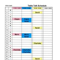 2016年4月テーブルトーク講師予定表