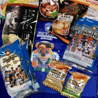 ニッポンハムグループPresents 食とスポーツ満喫DAY