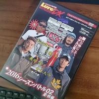 陸王2016シーズンバトル02 夏・秋編