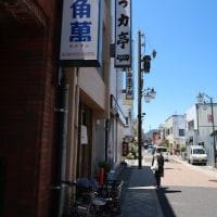 力亭 (とんかつ 長野県上田市)