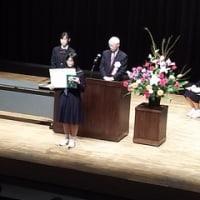 中学生の主張大会 見事に奨励賞を授賞!