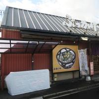 倉敷うどん ぶっかけ ふるいち 中島店 「ぶっかけうどん」
