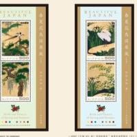 3月発行の新切手