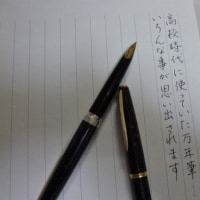 字が書けない・・(^_^;)