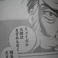 ヤングジャンプの銀英伝49 第四次ティアマト会戦 英雄の誕生Ⅱ
