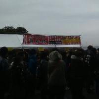 氣志團結成20周年記念公演 ~成人式YOKOHAMA 20才ごえ~