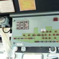 掃海艇「つのしま」〜阪神基地隊初訪問