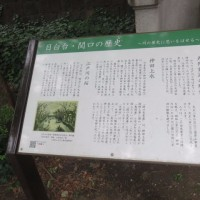 2017年6月26日 月曜日 「椿山荘」蛍の夕べ