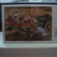 トヨタホーム物語『新年を祝う/カレンダーを選ぶ』4
