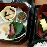 Yesterday's lunch