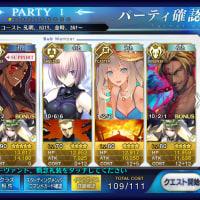 【ゲーム雑記】Fate/Grand Order ネロ祭超高難易度攻略