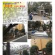 仏像-25 月窓寺 玄装三蔵法師