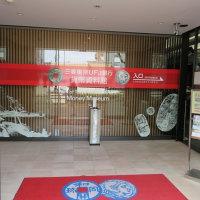 貨幣博物館!