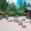 和歌山の方へ3