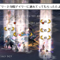 ( `・∀・´)ノ ヨロシク