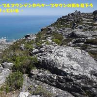 現代の探検家《田邊優貴子》 =03=