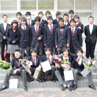 高校卒業式