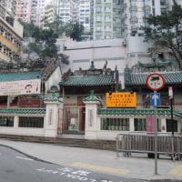 香港旅行 (6)