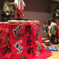 愛知山車祭り保存協議会