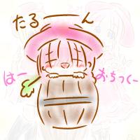 たる・・・じゃなくて 姫とーく☆ミ