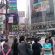 渋谷に5時…に来たことないなぁ~