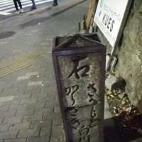 志賀越道の推定 吉田編
