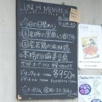 meimei@月曜ランチ