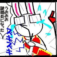昼休みの出逢いキタ――(゚∀゚)――!!女子力の秘策