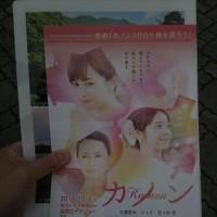 宇奈月駅前のイベント(6)