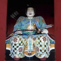囲碁と国宝久能山東照宮3