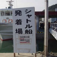 日生牡蠣祭り