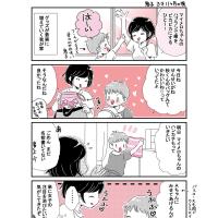 第27話☆秋くんの日常☆マイメロブーム(その後)