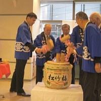 1月14日 平成29年首都圏賀詞交歓会を開催