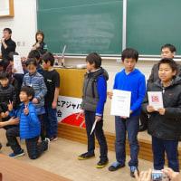 【2015関東】表彰-ダンス特別賞