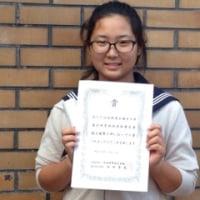 平成28年度全日本通信珠算競技愛知県大会