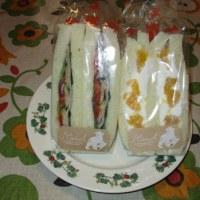 れもんベーカリーの甘夏サンド