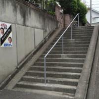 階段に手すり完成!