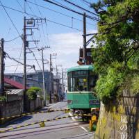 嵐の前の・・ 今年の連休はどうなる?江ノ電&鎌倉