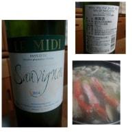 ル・ミディ・ソーヴィニヨン2014 南フランスの白ワイン