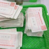 不正集計選挙の仕組みを考えて、対抗手段を行使する。