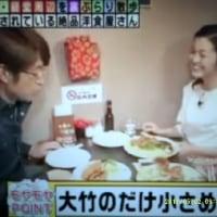 獅子舞フェイス登場!