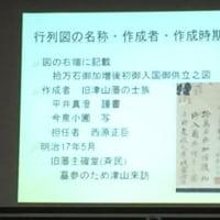 津山中央公民館文化祭が開催