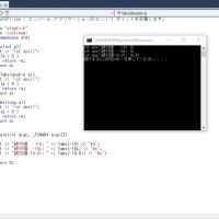 C++で遊んでました。inlineとabs()について